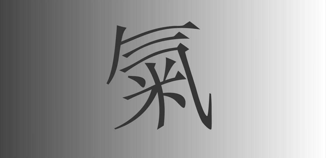 Qi in Feng Shui