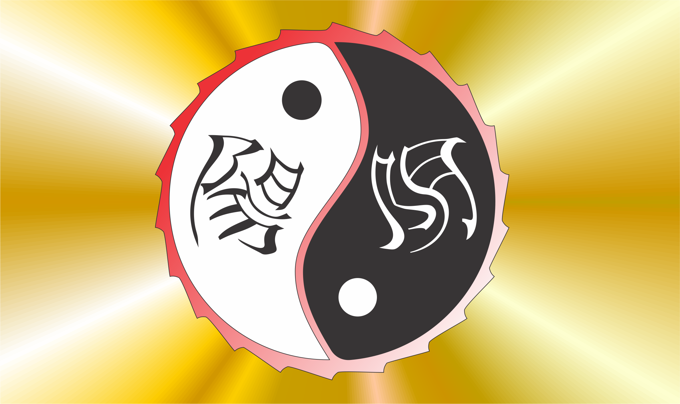 Yin Yang - The Science of Yijing